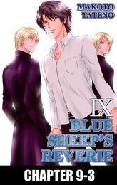 BLUE SHEEP'S REVERIE (Yaoi Manga), Chapter 9-3