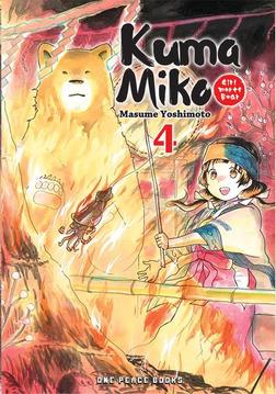 Kuma Miko Volume 4-電子書籍