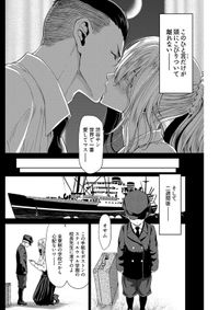 魔女ノ湯〈連載版〉 母子の絆は時を超え / 第10話