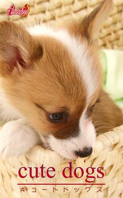 cute dogs33 ウェルシュ・コーギー-電子書籍