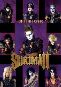 オール悪魔総進撃! THE SATAN ALL STARS (B.D.4/1995)