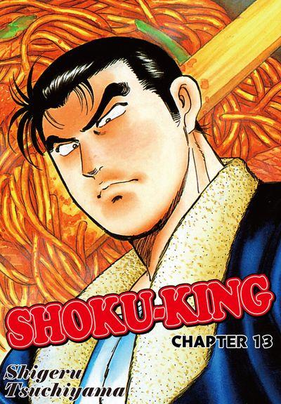 SHOKU-KING, Chapter 13