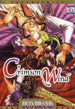 Crimson Wind-電子書籍