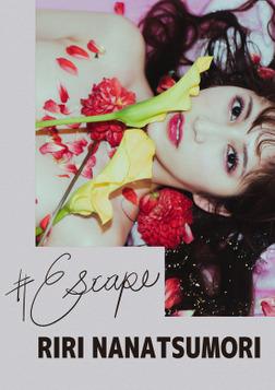 #Escape七ツ森りり-電子書籍