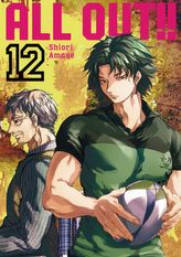 All-Out!! Volume 12