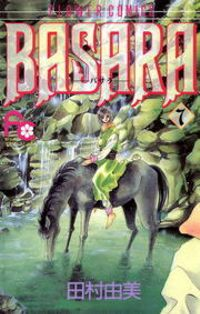 BASARA(7)