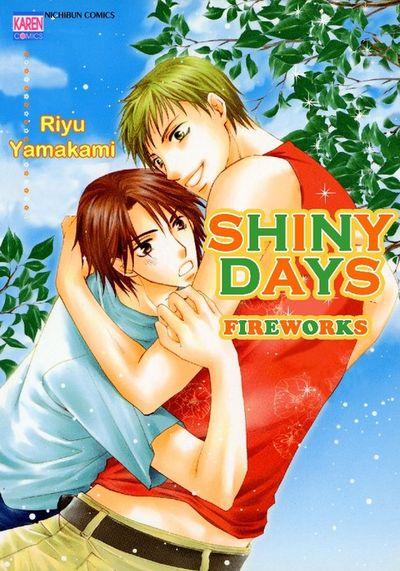 SHINYDAYS, Fireworks