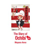 The Diary of Ochibi-san vol.5