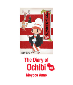 The Diary of Ochibi-san vol.5-電子書籍