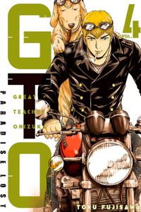 GTO Paradise Lost Volume 4