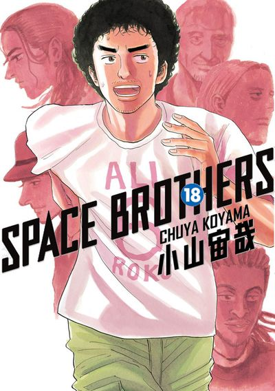 Space Brothers 18