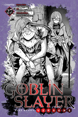 Goblin Slayer Side Story: Year One, Chapter 27