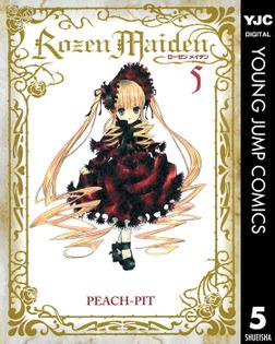 Rozen Maiden 5-電子書籍