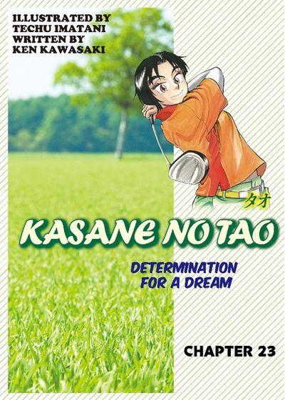 KASANE NO TAO, Chapter 23