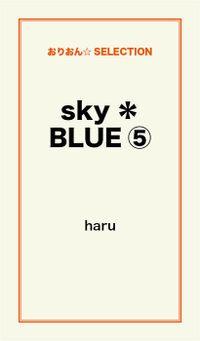 sky*BLUE(5)