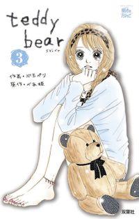 teddy bear : 3