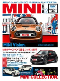 LE VOLANT車種別徹底ガイド MINIの本Ⅱ