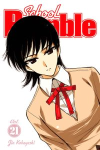 School Rumble Volume 21