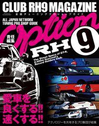 CLUB RH9 Magazine