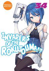 Invaders of the Rokujouma!? Volume 34
