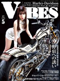 VIBES【バイブズ】2018年05月号