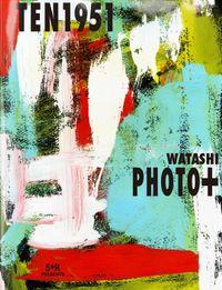 PHOTO+  WATASHI