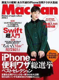 Mac Fan 2018年3月号