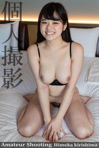 【個人撮影】 桐島姫夏(hgg)