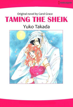 TAMING THE SHEIK-電子書籍
