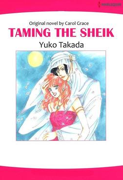 TAMING THE SHEIK-電子書籍