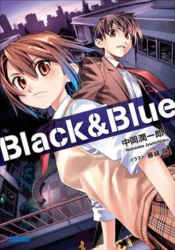Black&Blue-電子書籍