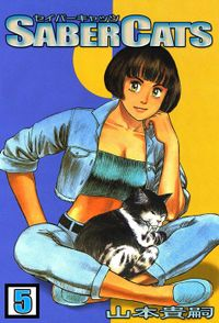 SABER CATS (5)