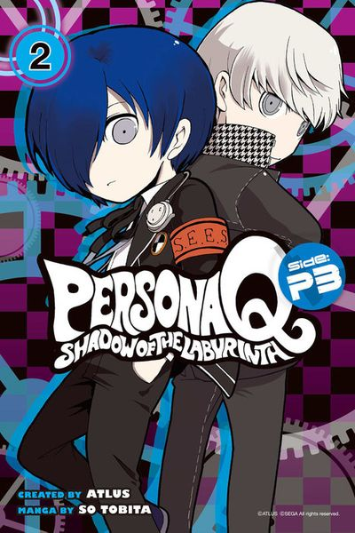 Persona Q: Shadow P3 2