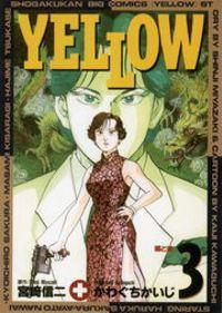 YELLOW(3)