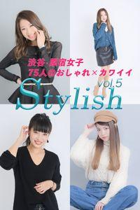 渋谷・原宿女子75人のおしゃれ×カワイイ Stylish vol.5
