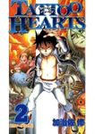 TATTOO HEARTS(Jコミックテラス)