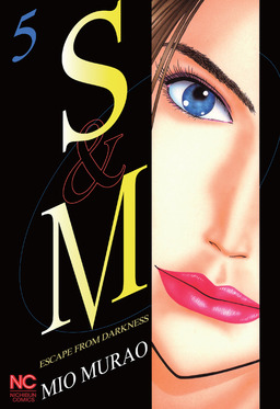 S and M, Volume 5