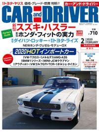 CARandDRIVER(カー・アンド・ドライバー)2020年2月号