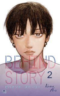 Behind Story2
