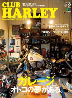 CLUB HARLEY 2018年2月号 Vol.211-電子書籍