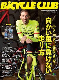BiCYCLE CLUB 2017年1月号 No.381