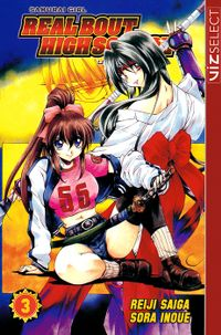 Samurai Girl Real Bout High School, Vol. 3