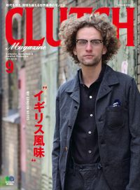 CLUTCH Magazine Vol.42