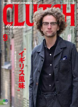 CLUTCH Magazine Vol.42-電子書籍