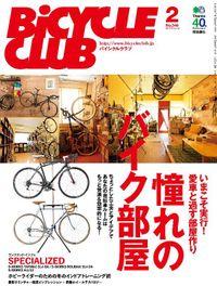 BiCYCLE CLUB 2014年2月号 No.346
