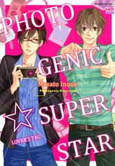 Photogenic Superstar (Yaoi Manga), Lover's Tag