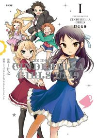 THE IDOLM@STER CINDERELLA GIRLS U149(1)