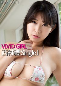 VIVID GIRL 西村禮 Single1
