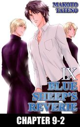 BLUE SHEEP'S REVERIE (Yaoi Manga), Chapter 9-2