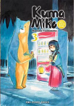 Kuma Miko Volume 3-電子書籍